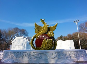 Snow sculptures and ornate hedge, Sun Island, Harbin 2018