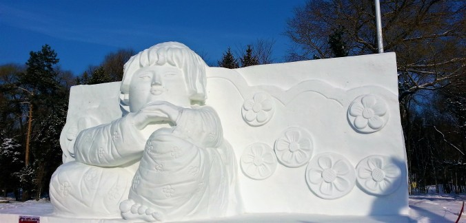 Snow sculpture, Sun Island, Harbin 2018