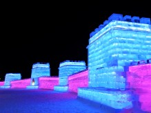 Great Ice-Wall of Harbin?