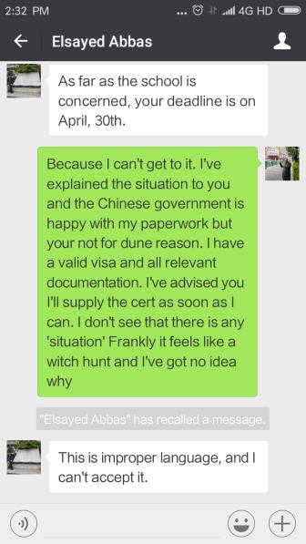 Screenshot_2018-04-17-14-32-27-433_com.tencent.mm.png